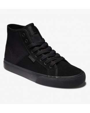 Zapatillas Nike SB Stefan Janoski Khaki black gum