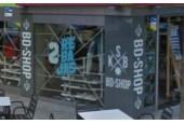BD Skate Shop